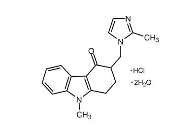 Ondansetron, ≥99%