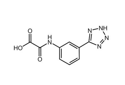 Acitazanolast, ≥98%